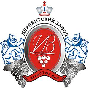 ОАО «Дербентский завод игристых вин»
