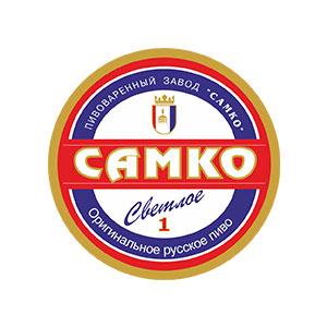 Пивоваренный завод Самко»