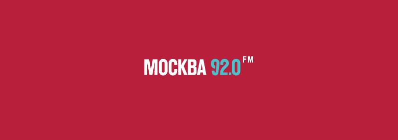 Робототехника стала темой обсуждения на радиостанции Москва FM