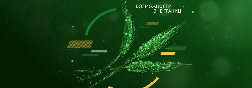 Участие в вебинаре АПК «Золотая осень»